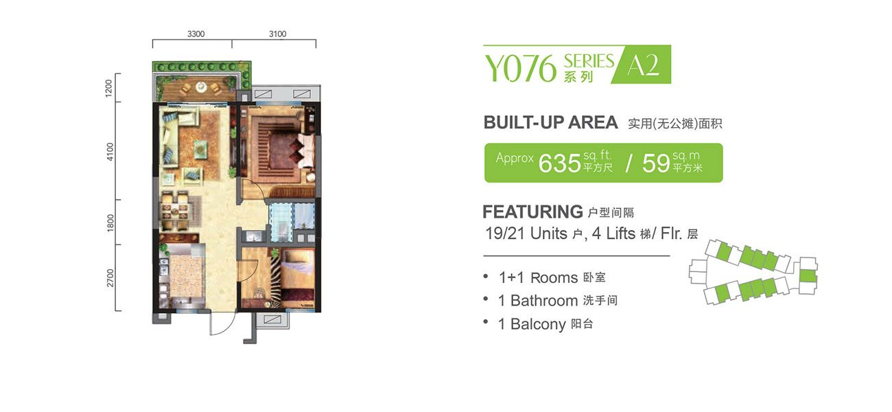Residensial & Komersial High-Rise Apartment at Forest City Tipe Y076 di Jakarta Utara