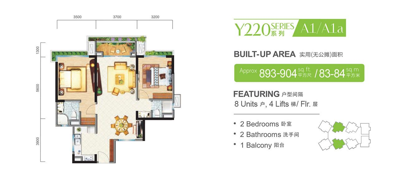 Residensial & Komersial High-Rise Apartment at Forest City Tipe Y220 di Jakarta Utara