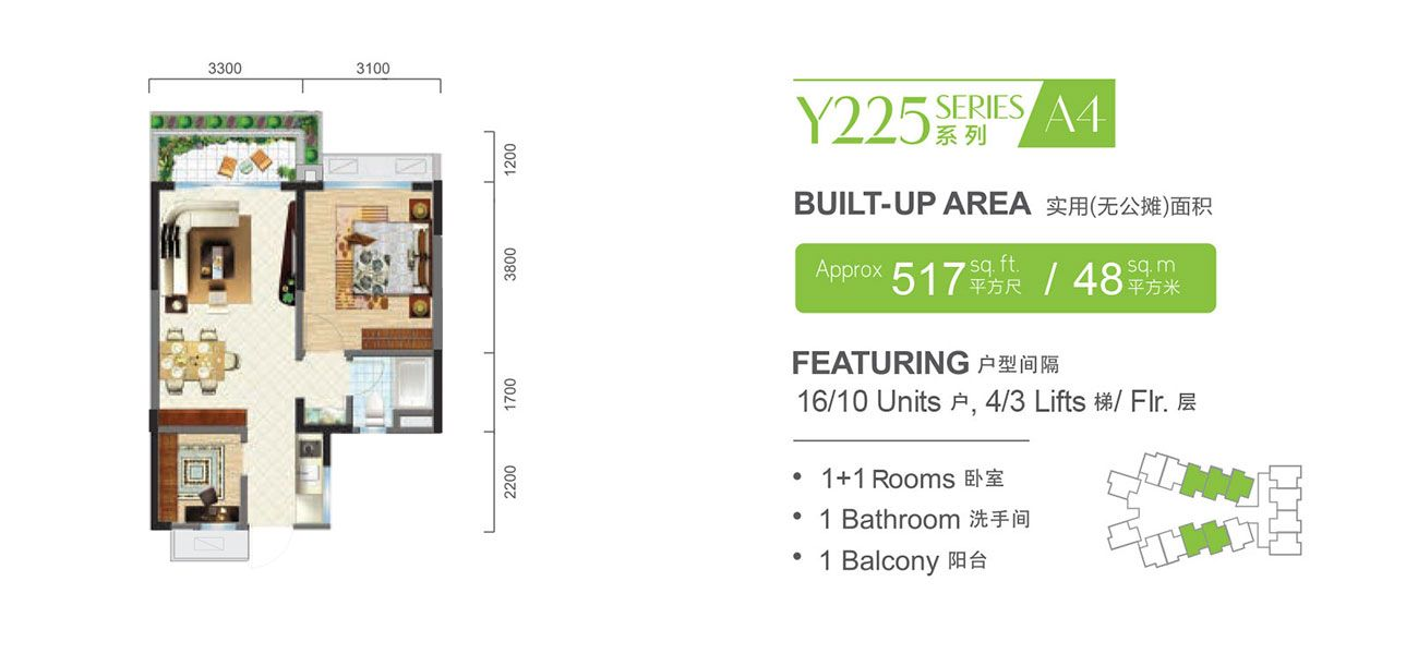 Residensial & Komersial High-Rise Apartment at Forest City Tipe Y225 di Jakarta Utara