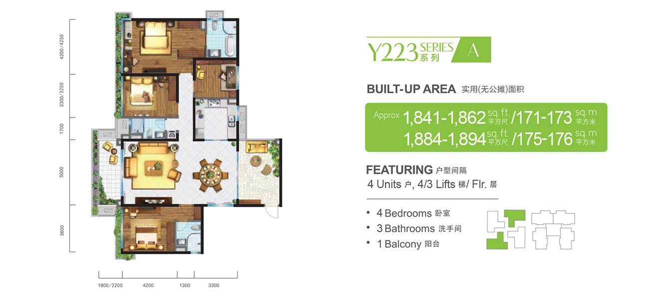 Residensial & Komersial High-Rise Apartment at Forest City Tipe Y223 di Jakarta Utara